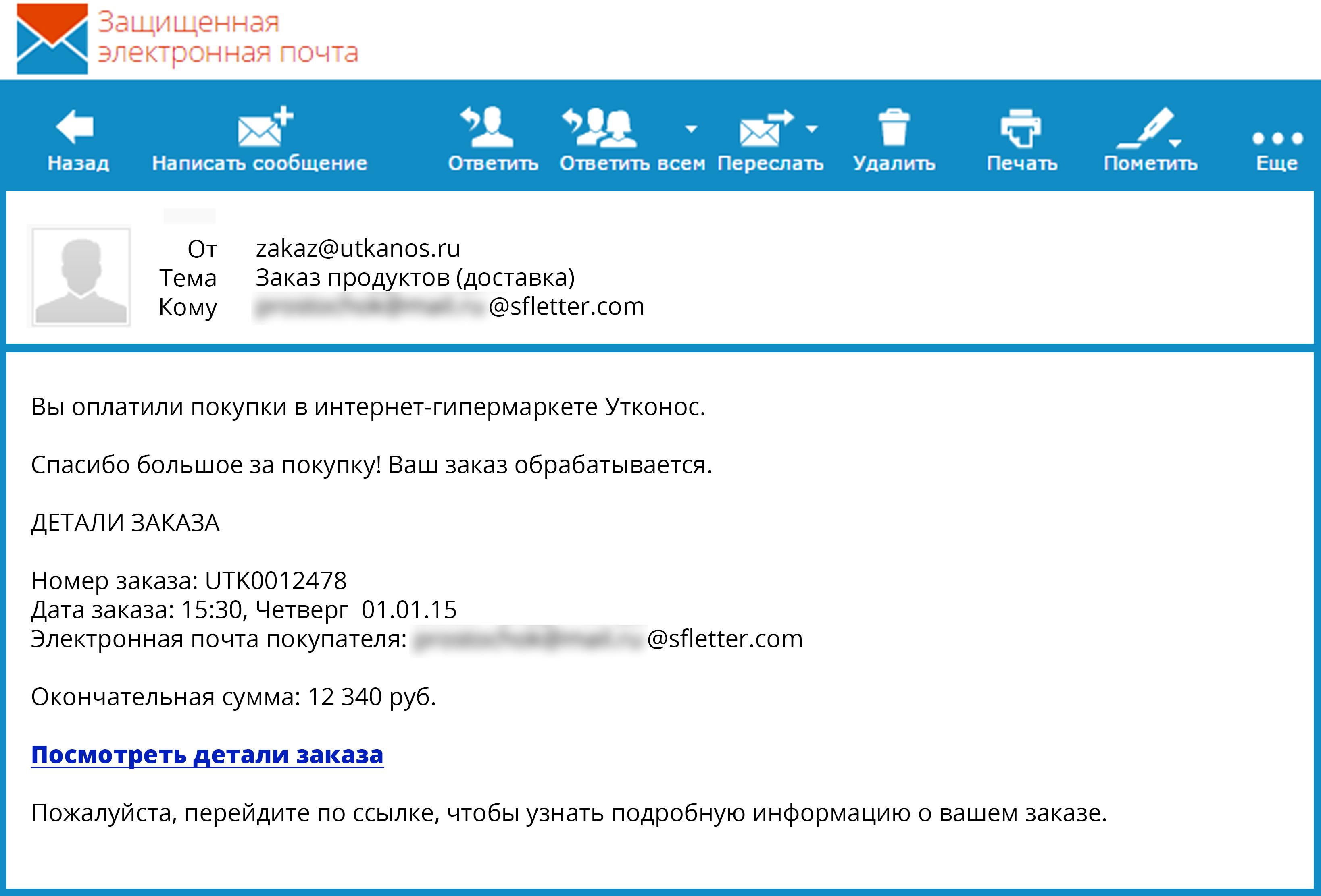 майл блог ру: